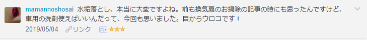f:id:necozuki299:20190505150930p:plain