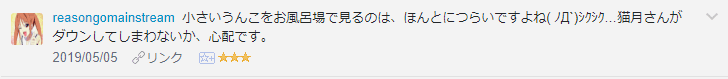 f:id:necozuki299:20190506160429p:plain