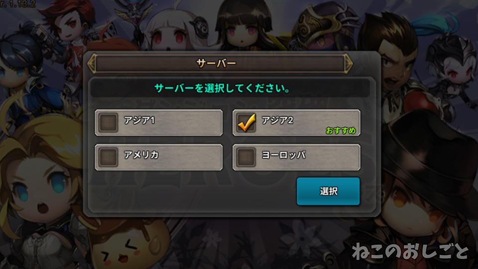 f:id:necozuki299:20190507132759j:plain