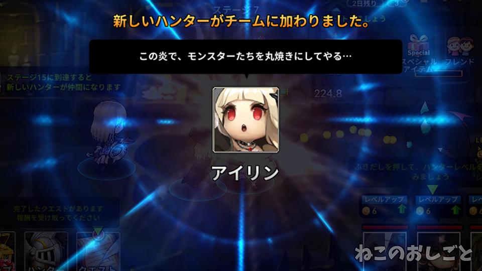f:id:necozuki299:20190507132956j:plain