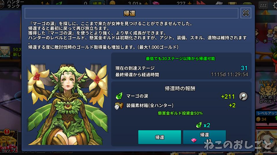 f:id:necozuki299:20190507133307j:plain