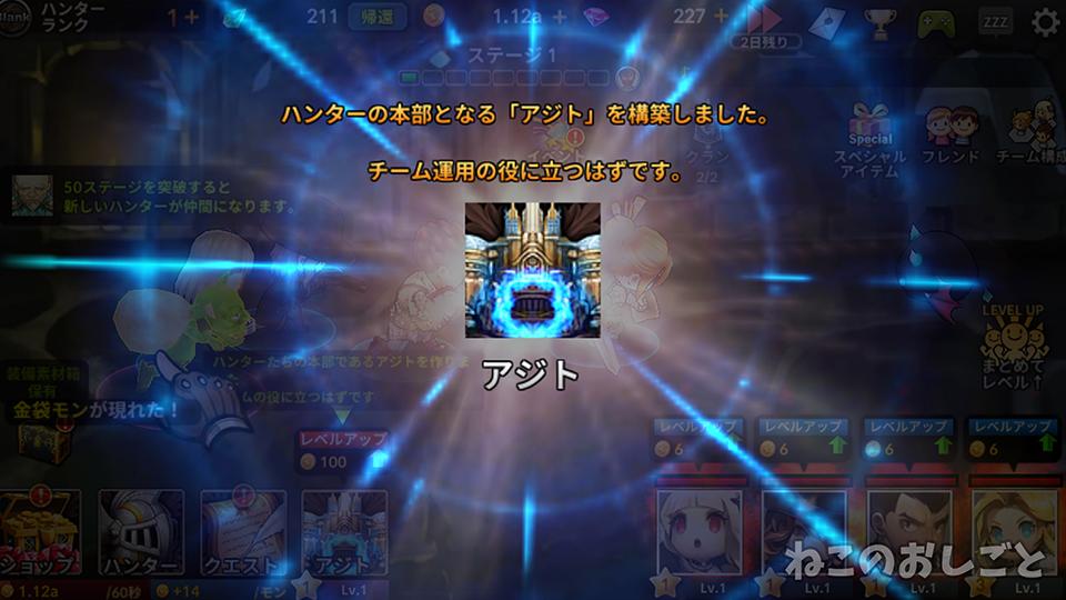 f:id:necozuki299:20190507133328j:plain