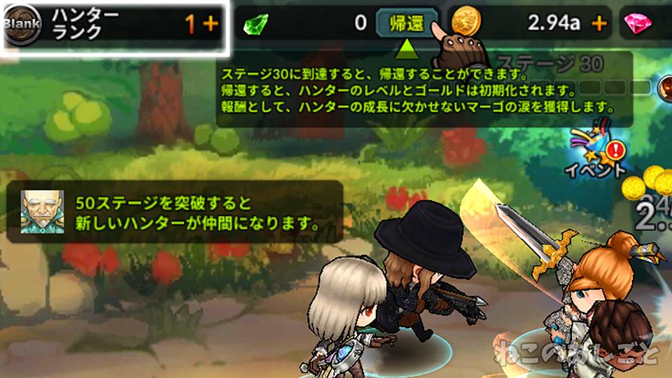 f:id:necozuki299:20190507133416j:plain