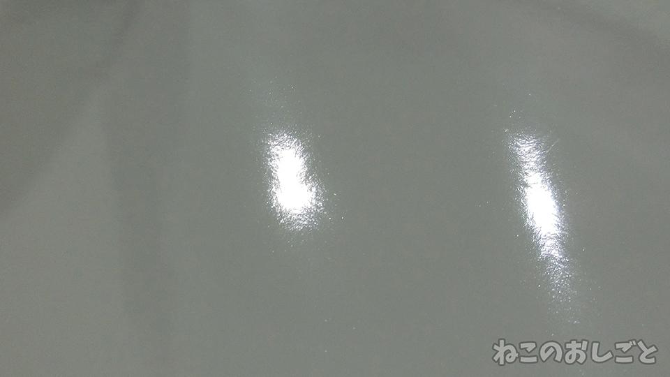 f:id:necozuki299:20190507143318j:plain