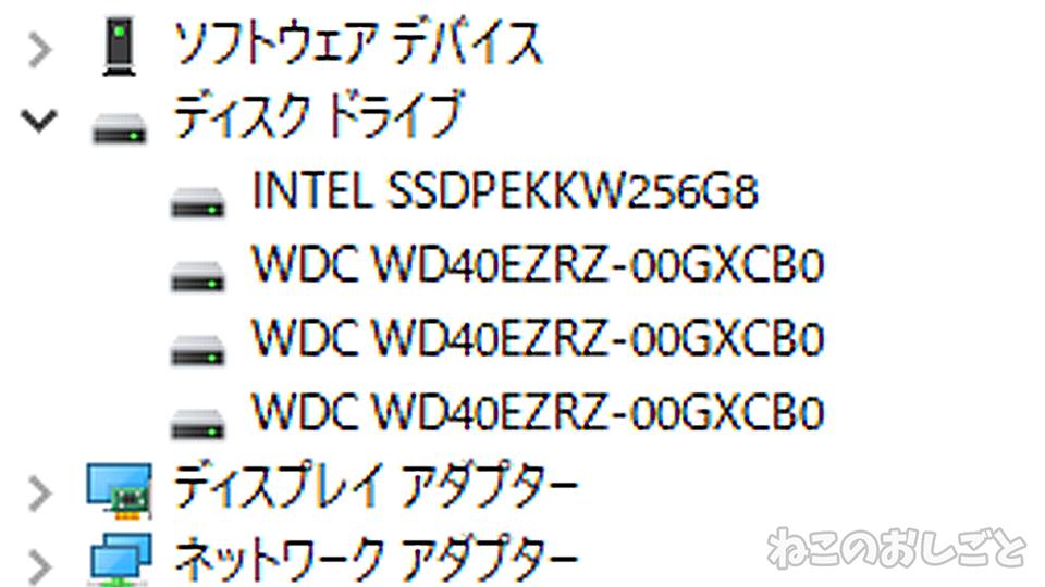 f:id:necozuki299:20190507144122j:plain