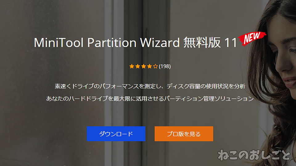 f:id:necozuki299:20190507144157j:plain