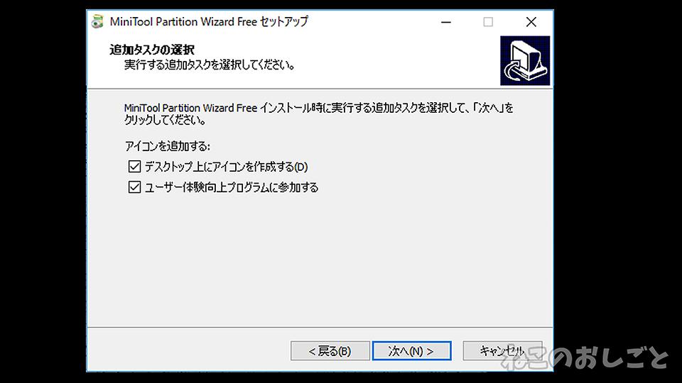 f:id:necozuki299:20190507144240j:plain
