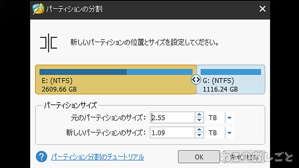 f:id:necozuki299:20190507144345j:plain