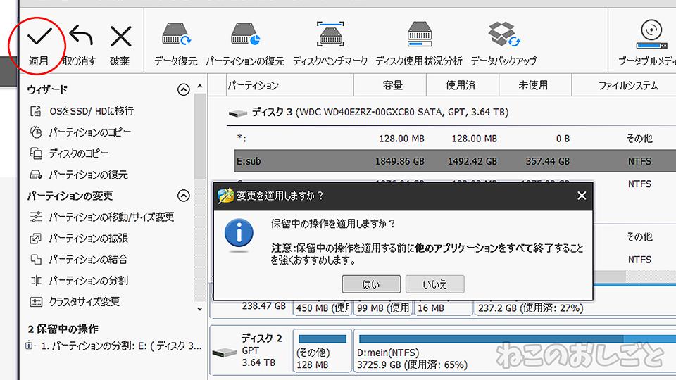 f:id:necozuki299:20190507144406j:plain