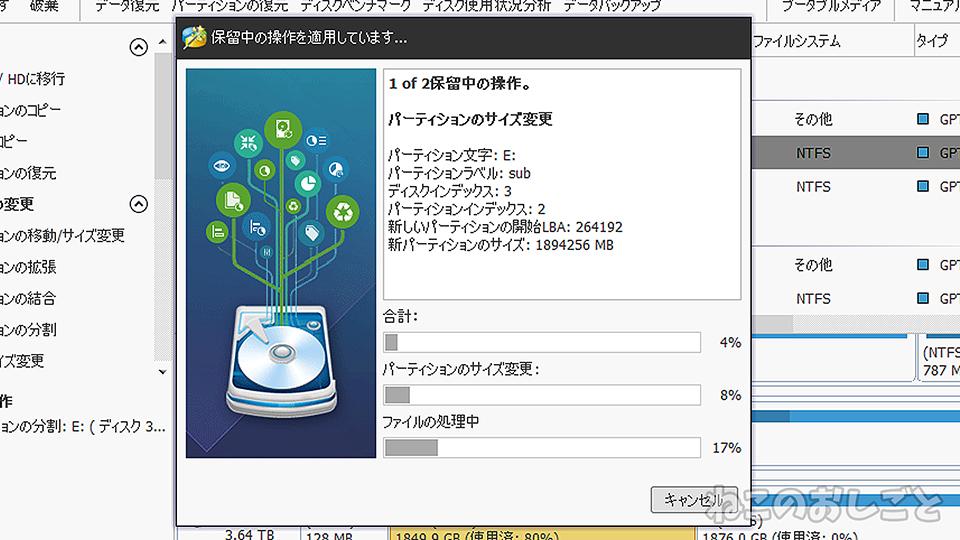 f:id:necozuki299:20190507144423j:plain
