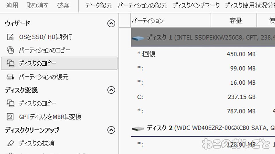 f:id:necozuki299:20190507144436j:plain