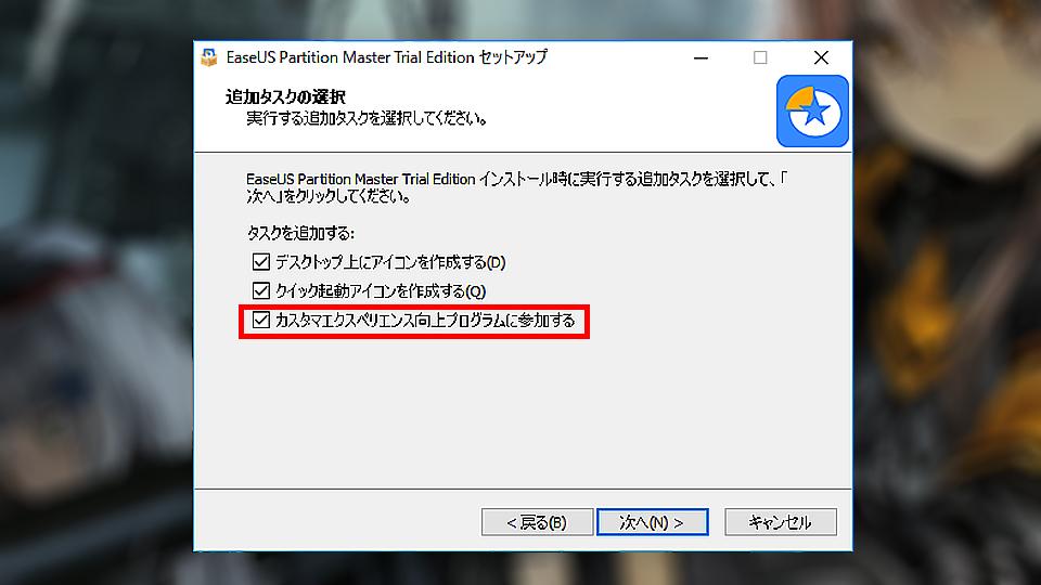 f:id:necozuki299:20190510130945j:plain