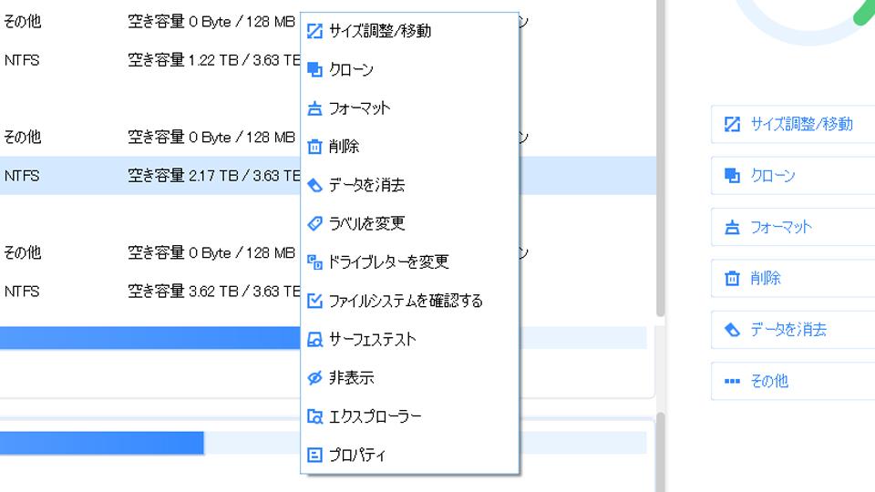 f:id:necozuki299:20190510132302j:plain
