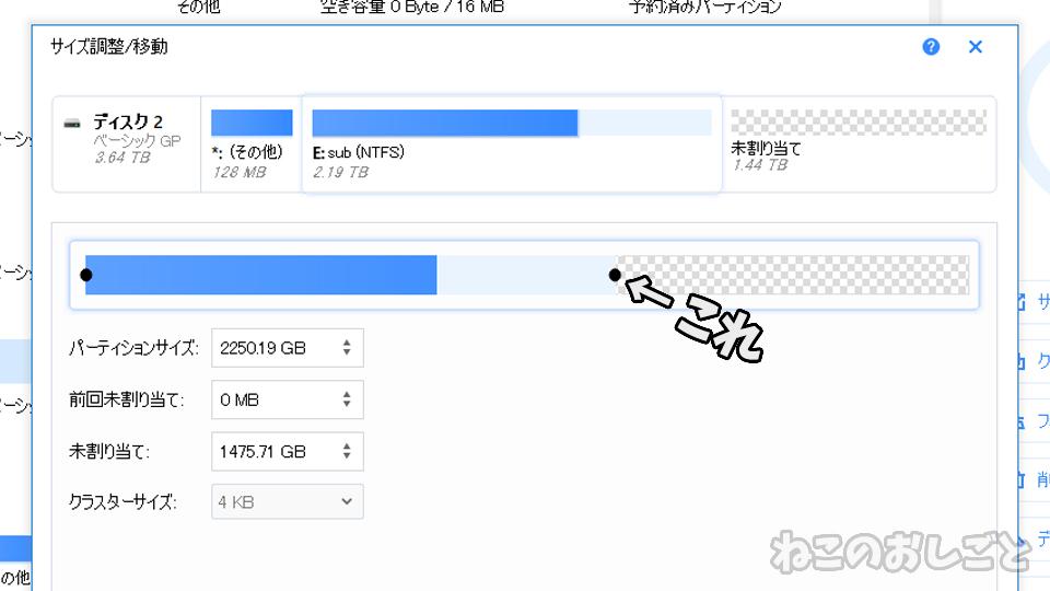 f:id:necozuki299:20190510133540j:plain