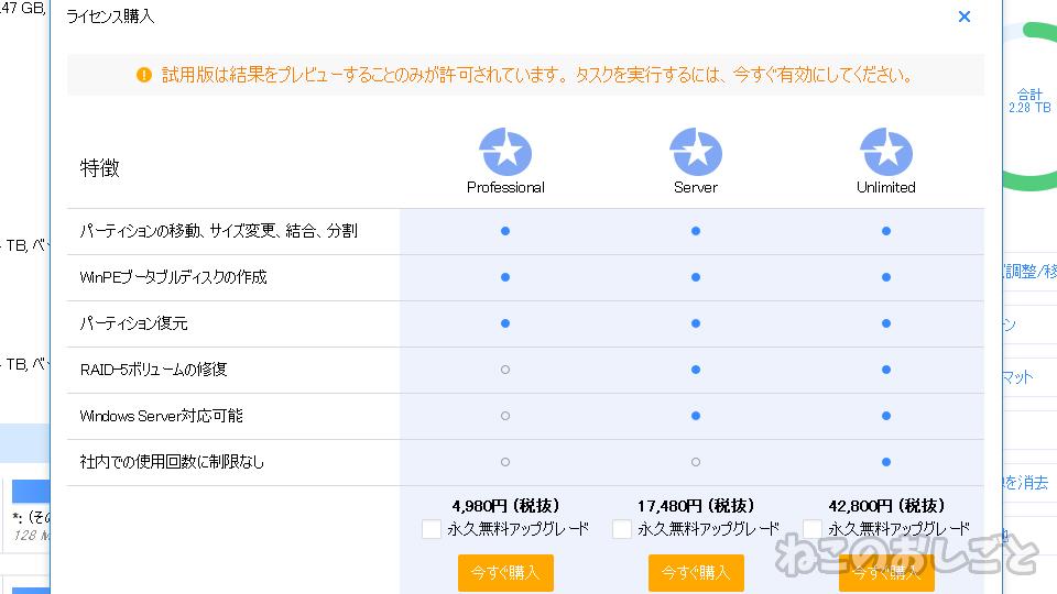 f:id:necozuki299:20190510134105j:plain