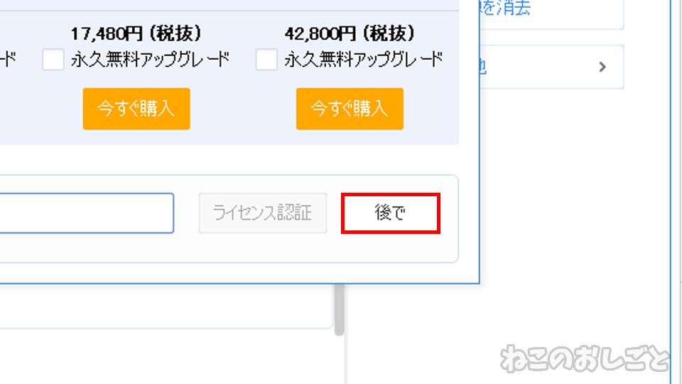 f:id:necozuki299:20190510134356j:plain