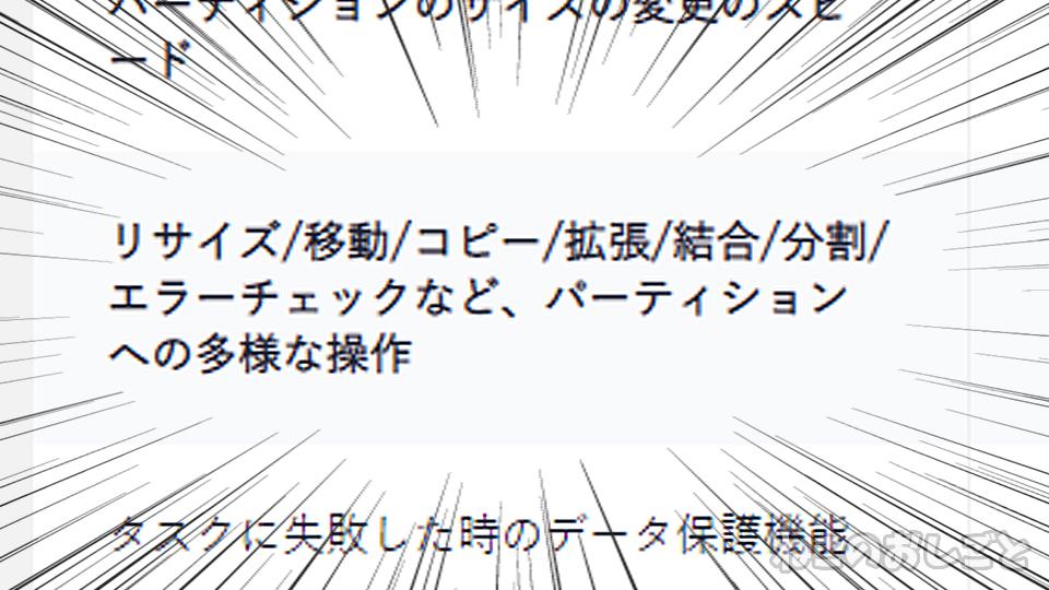 f:id:necozuki299:20190510140510j:plain