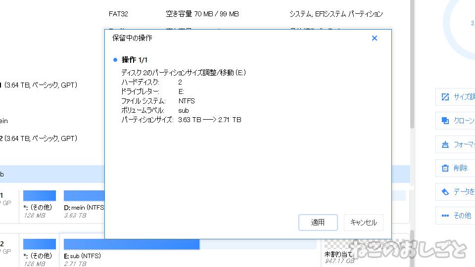 f:id:necozuki299:20190510142002j:plain