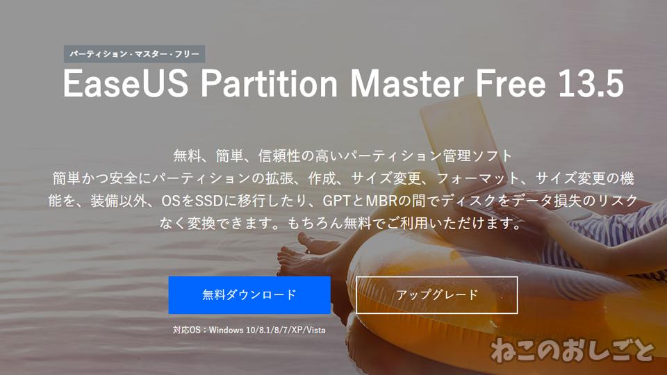 f:id:necozuki299:20190510143002j:plain
