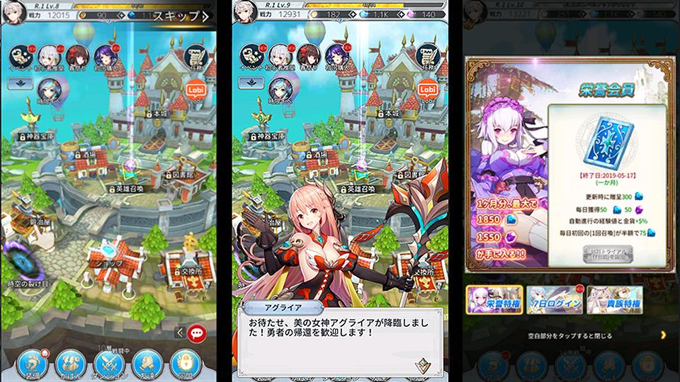 f:id:necozuki299:20190517160035j:plain