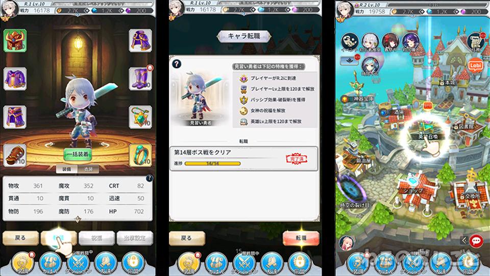 f:id:necozuki299:20190517165552j:plain
