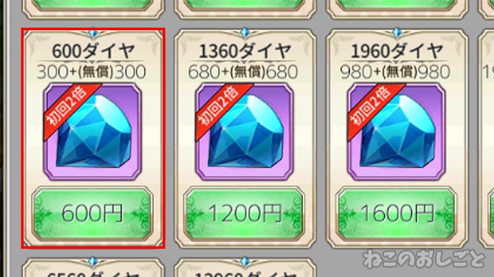 f:id:necozuki299:20190517193612j:plain