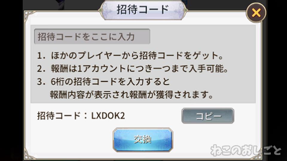 f:id:necozuki299:20190517194938j:plain