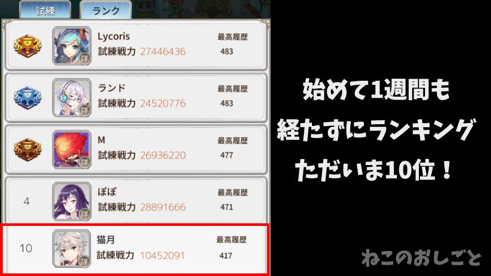 f:id:necozuki299:20190518135055j:plain