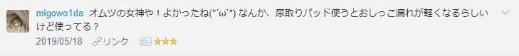 f:id:necozuki299:20190519155116p:plain