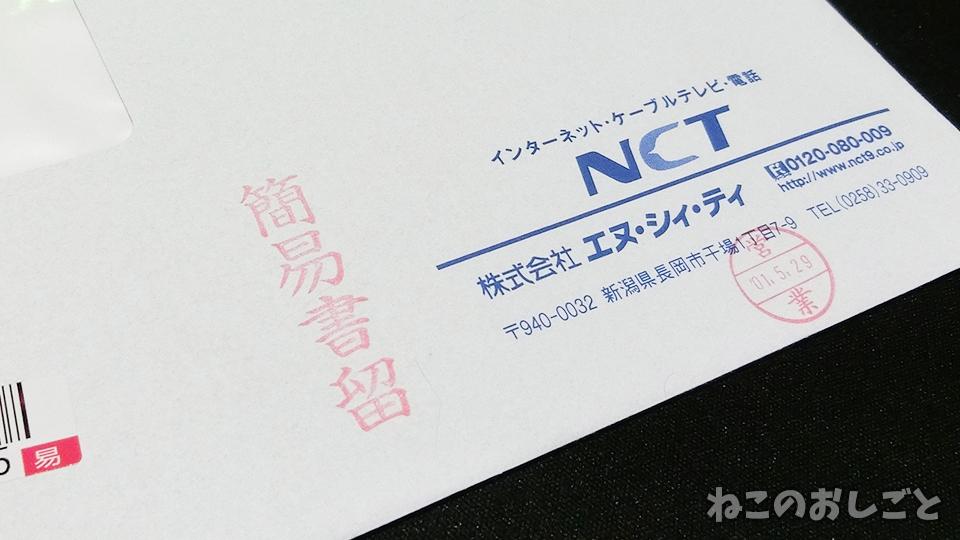 f:id:necozuki299:20190530224527j:plain