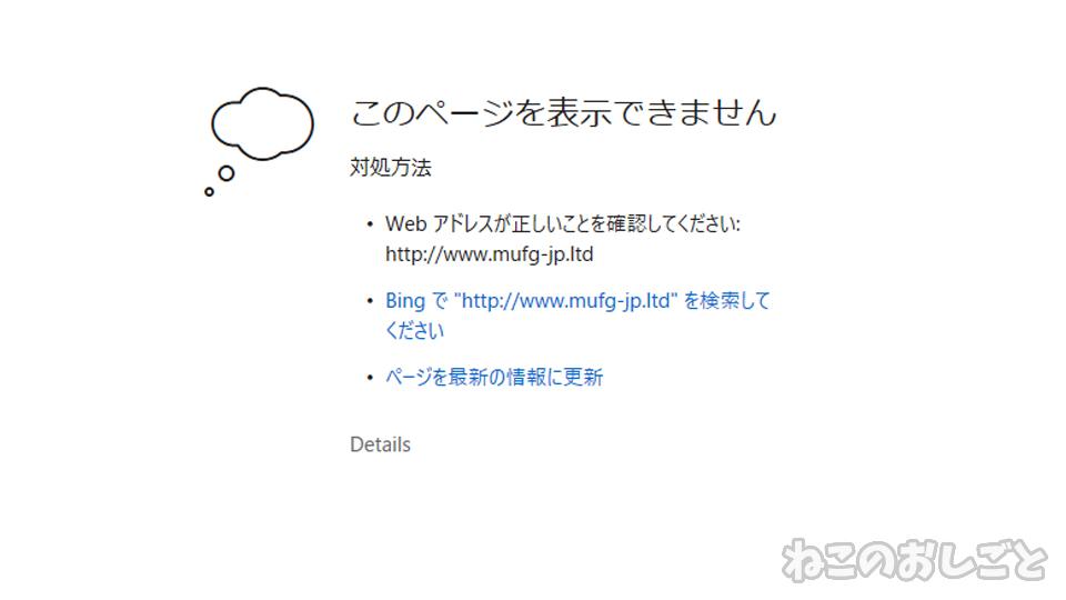 f:id:necozuki299:20190611125458j:plain