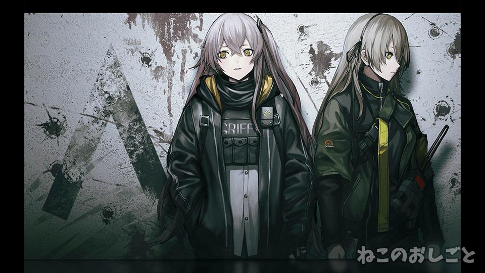 f:id:necozuki299:20190615111937j:plain