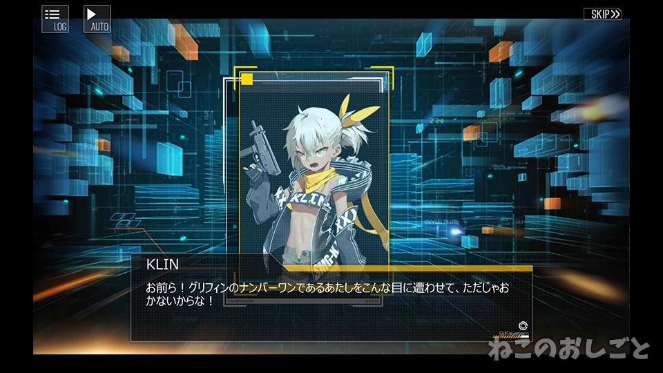 f:id:necozuki299:20190615115824j:plain