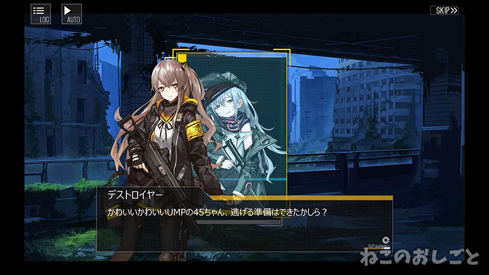 f:id:necozuki299:20190615125440j:plain