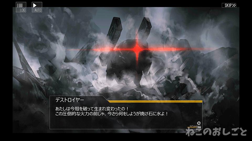 f:id:necozuki299:20190615125443j:plain