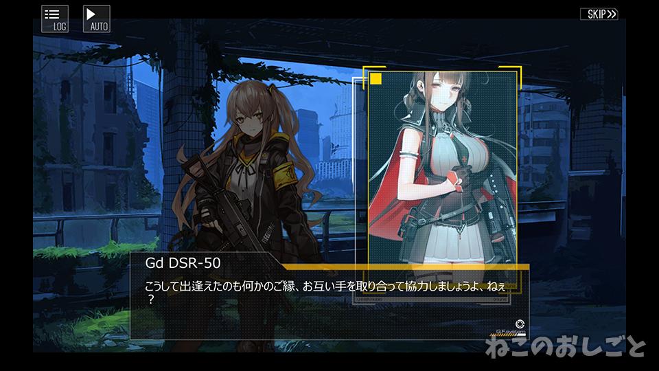 f:id:necozuki299:20190615125453j:plain