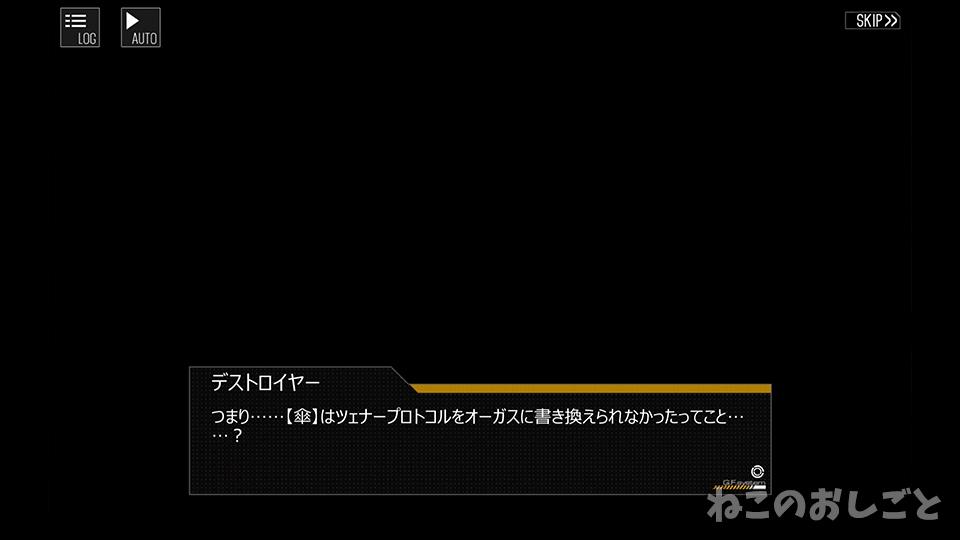 f:id:necozuki299:20190615125518j:plain