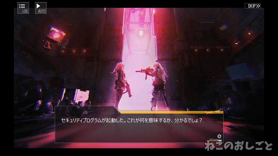 f:id:necozuki299:20190615125529j:plain