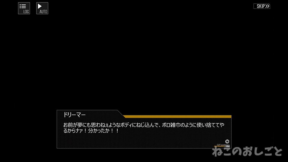f:id:necozuki299:20190615133426j:plain