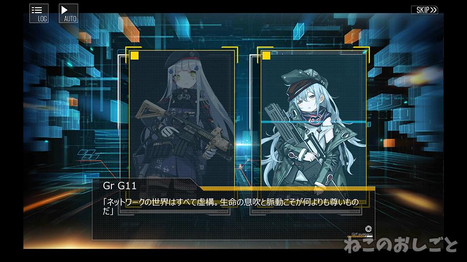 f:id:necozuki299:20190615133436j:plain