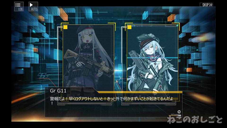 f:id:necozuki299:20190615133440j:plain