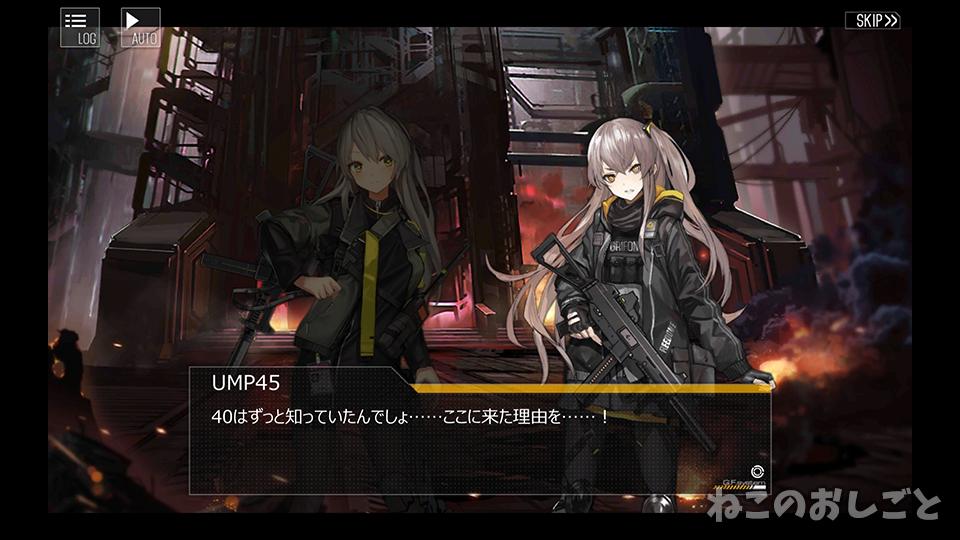f:id:necozuki299:20190615133501j:plain