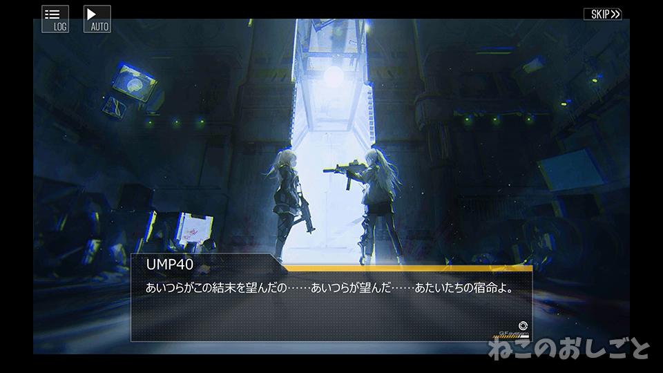 f:id:necozuki299:20190615133504j:plain