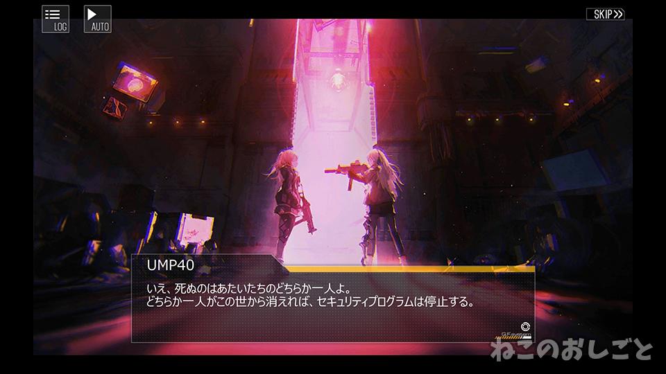 f:id:necozuki299:20190615133508j:plain