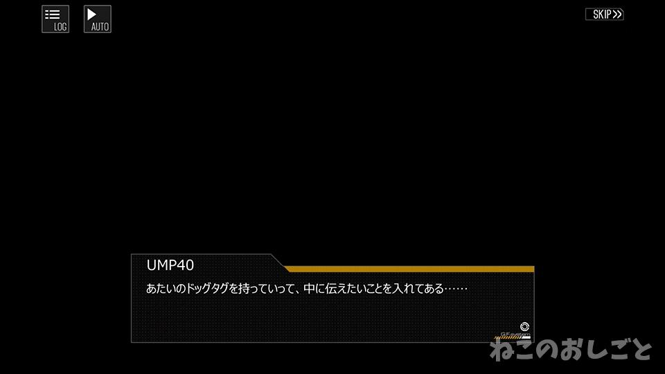 f:id:necozuki299:20190615133512j:plain