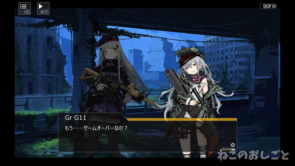 f:id:necozuki299:20190615133519j:plain