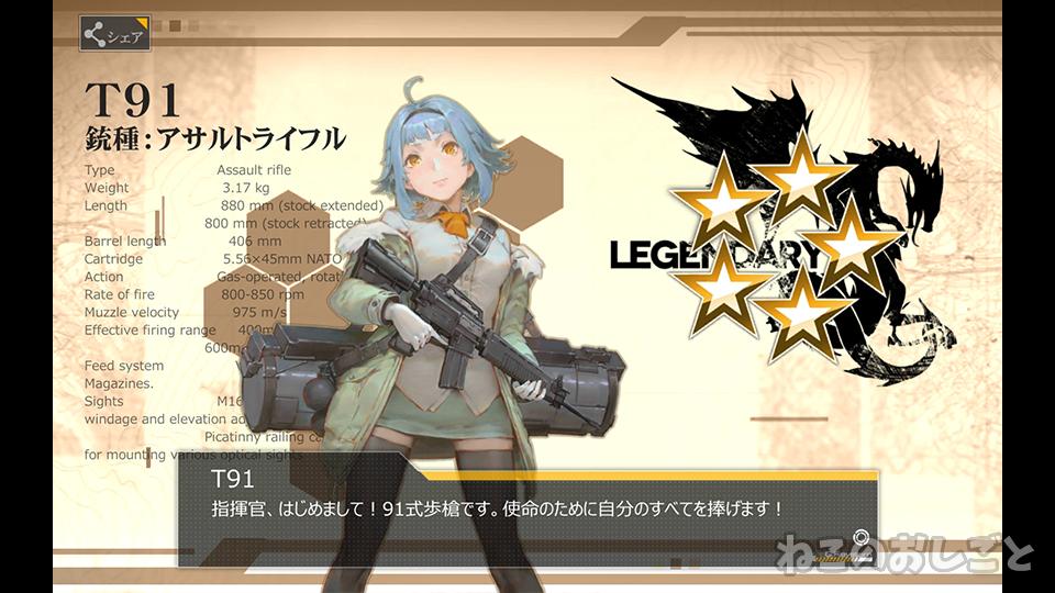 f:id:necozuki299:20190615191809j:plain
