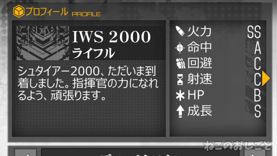 f:id:necozuki299:20190615192655j:plain