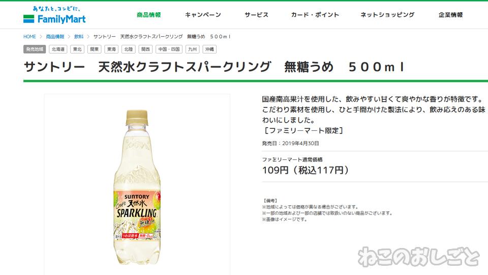 https://cdn-ak.f.st-hatena.com/images/fotolife/n/necozuki299/20190706/20190706172406.jpg