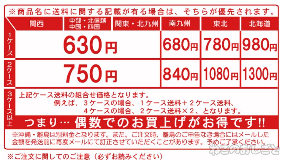 f:id:necozuki299:20190706173839j:plain
